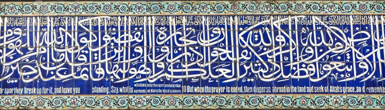 Allah's Grace